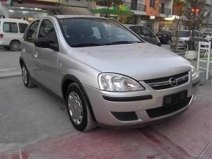 car_5649a1cc29c92.jpg